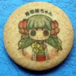 摩耶姫ちゃんクッキー丸