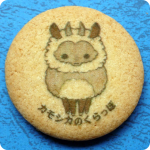 くらっぽクッキー丸