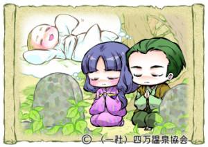 摩耶姫ちゃん紙芝居