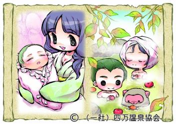 摩耶姫ちゃん紙芝居3