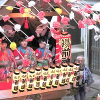 四万温泉秋季大祭